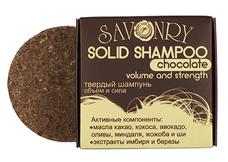 натуральное Твердые шампуни Chocolate (шоколад, объем и сила)