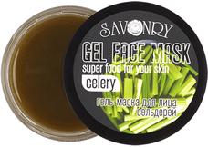 натуральное Гель-маски GEL FACE MASK (овощные) Сельдерей