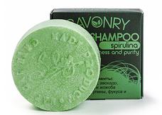 натуральное Твердые шампуни Spirulina (спирулина, свежесть и чистота)