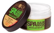 натуральное SPA - маска для волос CUCUMBER (с экстрактом огурца)