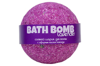 натуральное Шарики для ванн Lavender (лаванда)