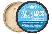 натуральное Каолиновая маска Каолиновая маска