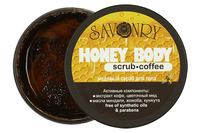 натуральное Медовые скрабы Медовый скраб COFFEE (с экстрактом кофе)