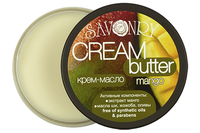 натуральное Крем-масло MANGO (манго)