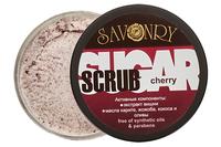 натуральное Соляные и сахарные скрабы Cherry (вишня, сахарный)