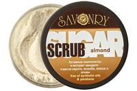 натуральное Соляные и сахарные скрабы Almond (с экстрактом миндаля, сахарный)