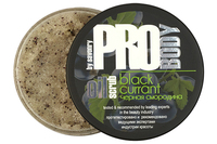 натуральное PRO BODY oil scrub (Масляные скрабы) Oil scrub BLACK CURRANT (черная смородина)
