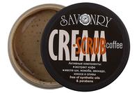 натуральное Крем-скраб COFFEE (кофе)