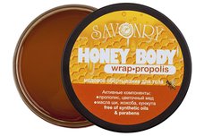 натуральное Медовое обёртывание Propolis (цветочный мед)