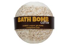 натуральное Шарики для ванн Coffee (кофе)