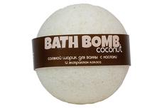 натуральное Шарики для ванн Coconut (кокос, с маслами)
