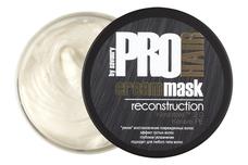 натуральное PRO HAIR (профессиональная серия для волос) Крем-маска RECONSTRUCTION (реконструкция)