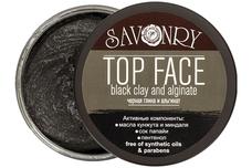 натуральное Маски для лица TOP FACE Черная глина с альгинатом